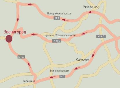 По Новорижскому шоссе (М-9),